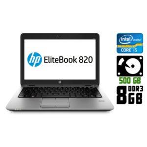 Ноутбук бу HP EliteBook 820 G2