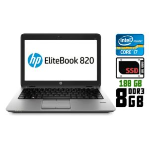 Ноутбук б/у HP EliteBook 820 G1, Экран 12.5, Core i7, DDR3-8Gb, SSD-180 Gb, USB 3.0