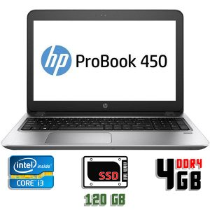 Ноутбук б/у HP ProBook 450 G4, Экран 15.6, Core i3 7Gen, DDR4-4Gb, SSD-120Gb, Вебкамера